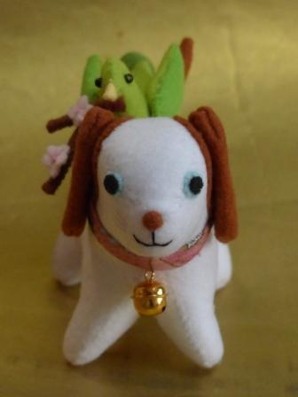 フェルトの戌 (犬) 3