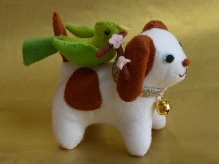 フェルトの戌 (犬) 1