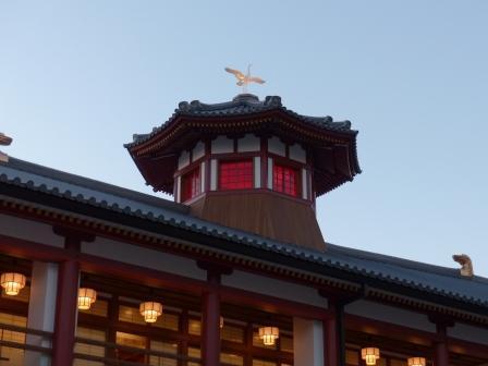 飛鳥乃温泉 2