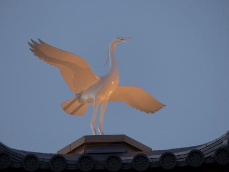 飛鳥乃温泉 3