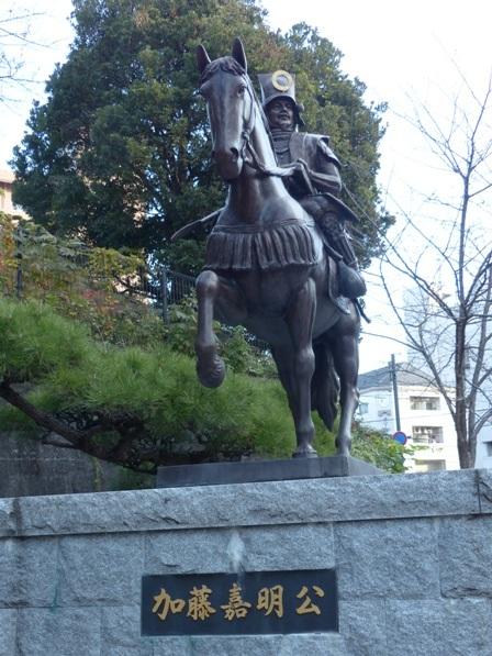 加藤嘉明像