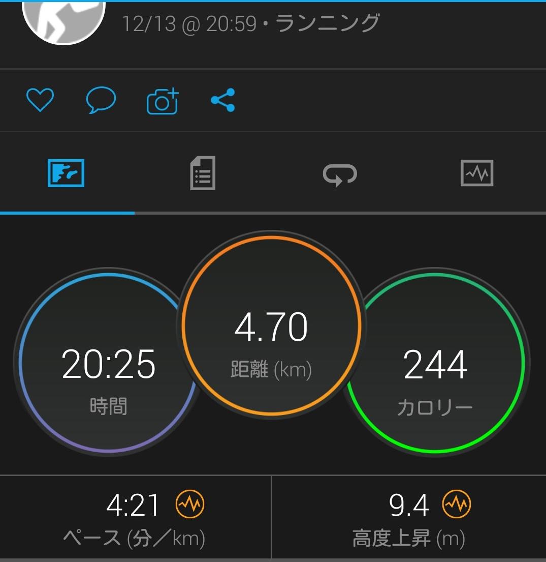 20171213_215428_rmscr.jpg