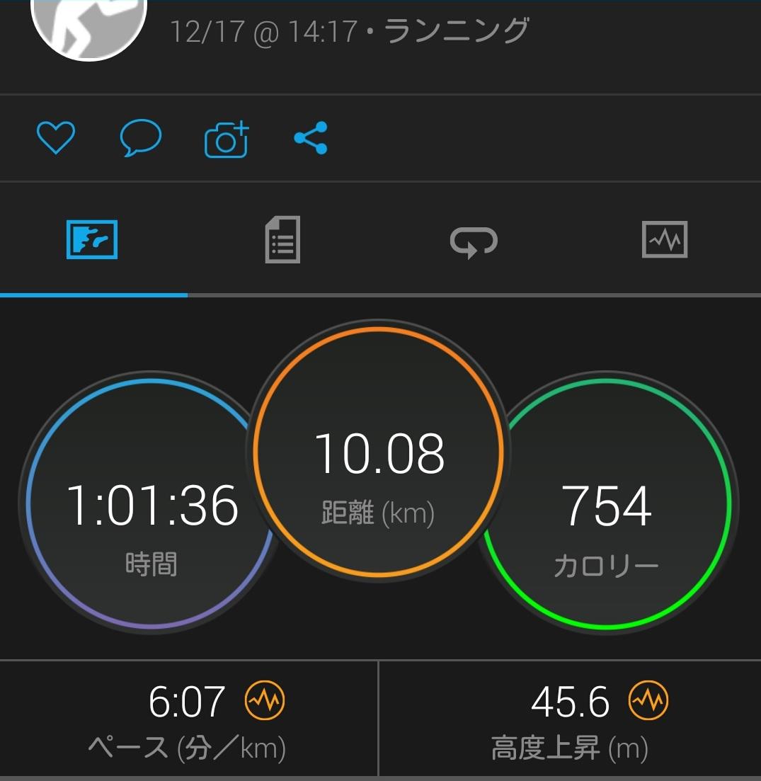 20171217_1550151_rmscr.jpg