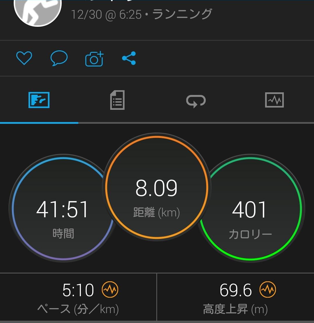 20171230_160453_rmscr.jpg