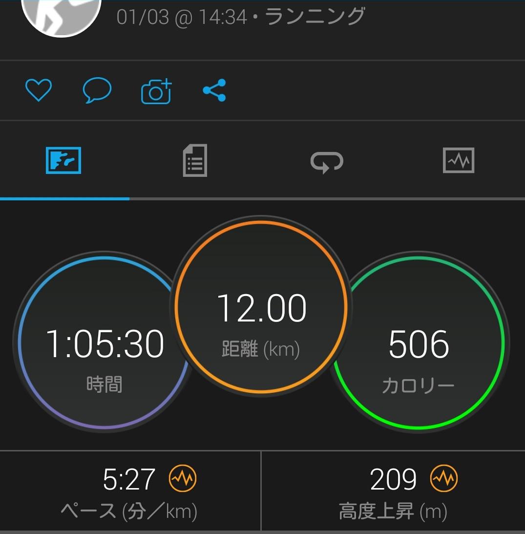 20180103_164428_rmscr.jpg