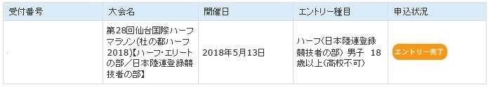 20180109(1).jpg