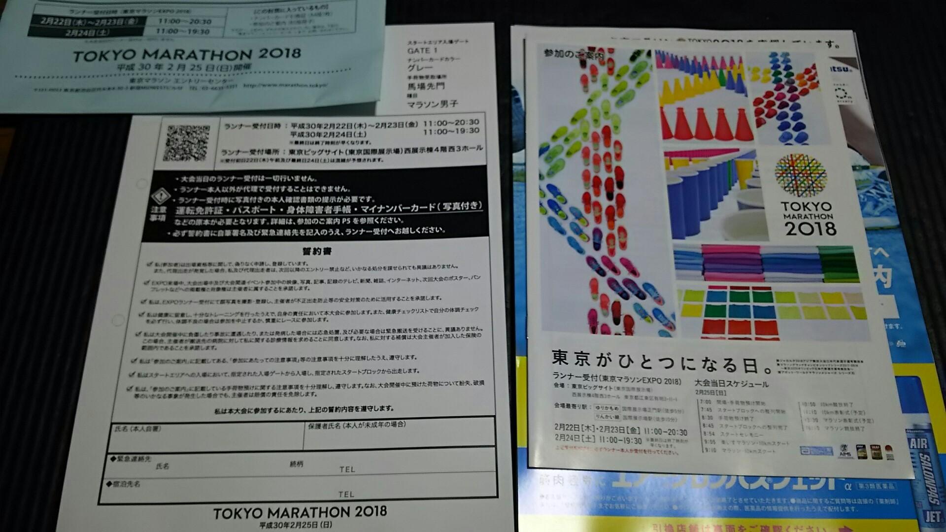 IMG_20180129_191607.jpg