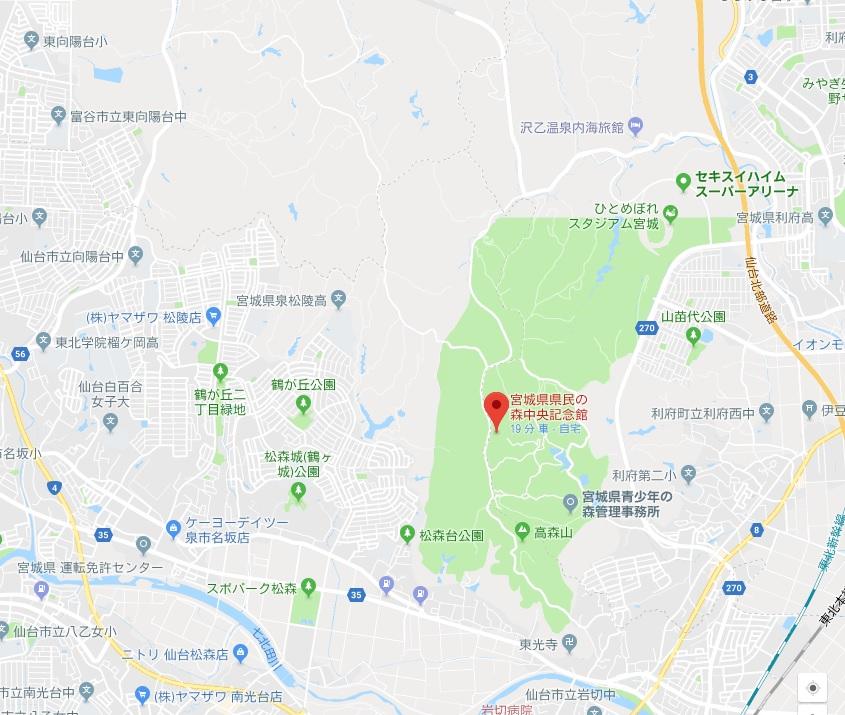 kenminnomori.jpg