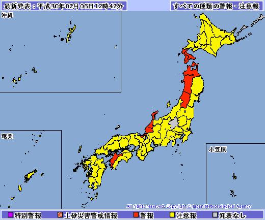 12_42_ooyuki_k.png