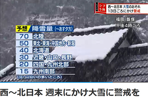 big_snow_ 1