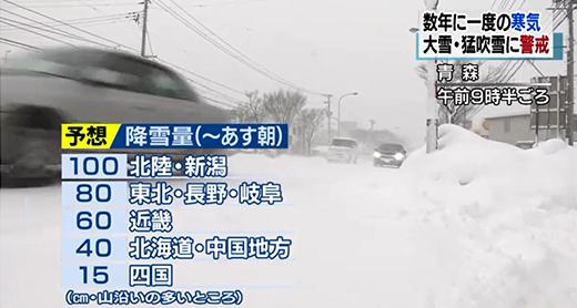 yosou_24_1.jpg