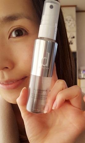 d 敏感肌用化粧水1