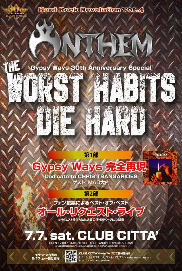 anthem-gypsy_ways_30th_anniversary_special_flyer1.jpg