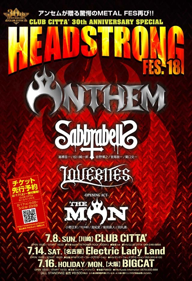 anthem-headstrong_fes18_flyer1.jpg