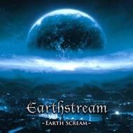 earthstream-earth_scream.jpg