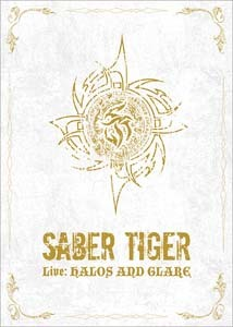 saber_tiger-live_halos_and_glare_dvd2.jpg