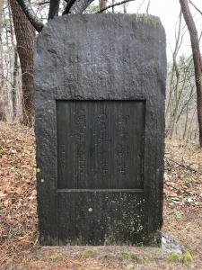 旧墓所の碑
