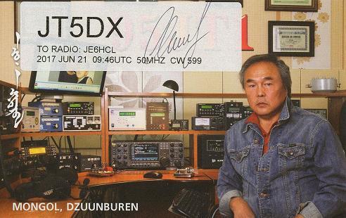 JT5DX50MHZ30.jpg