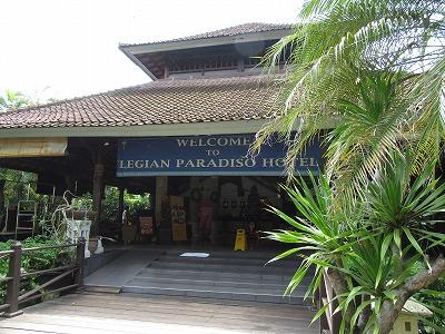 legian paradiso