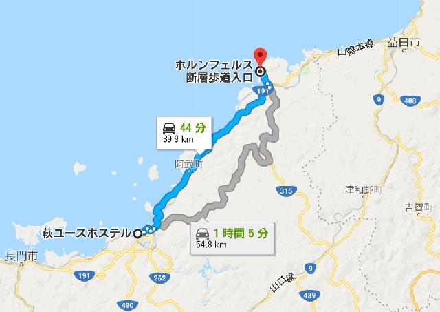 須佐ホルンフェルス地図