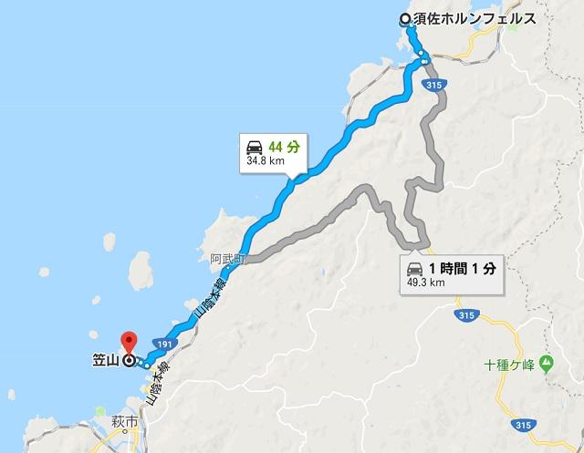 須佐から笹山への地図