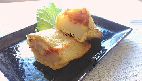 油揚げのキムチチーズ餅焼
