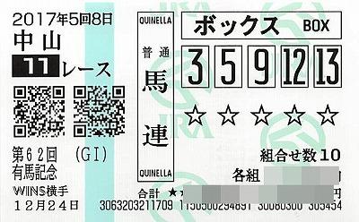 20171224225444e36.jpg