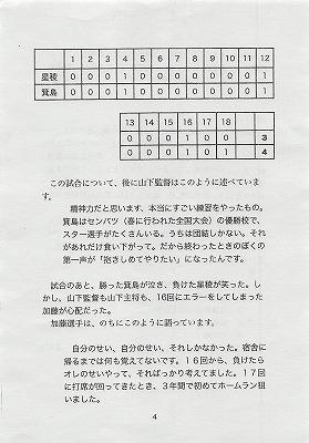 無題192_ページ_05