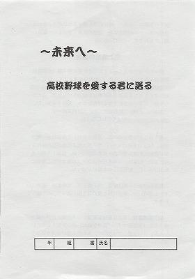 無題192_ページ_01