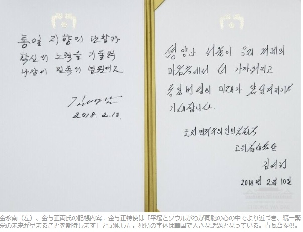 korea6.jpg