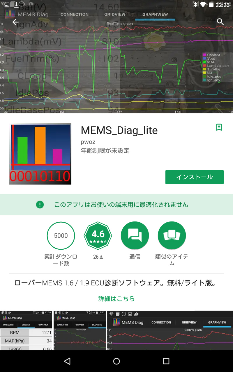 mini_mems (6)
