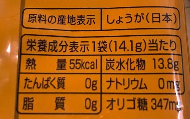 syougatya3.jpg