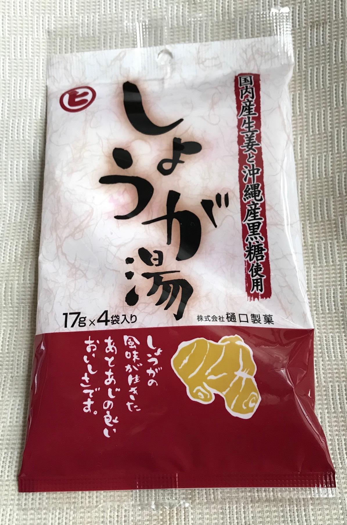 syougatya6.jpg