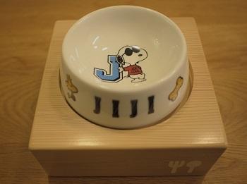 ジジさんの新しい食器-1