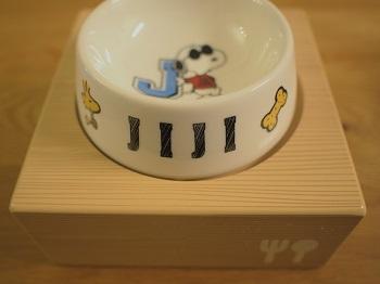 ジジさんの新しい食器-2