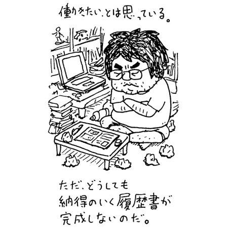 01-20160210.jpg