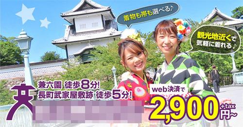 03_kanazawa-45123.jpg