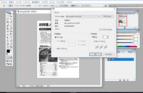 04_1011wodocr.jpg