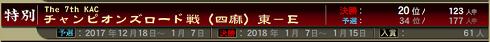 20180203 n03