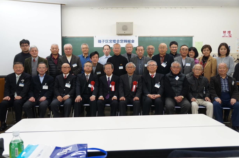 2018年総会終了時の集合写真