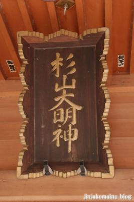 杉山神社(都筑区池辺町)6