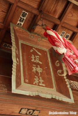 杉山神社(都筑区池辺町)30