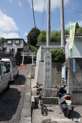 八幡神社(緑区上山)1