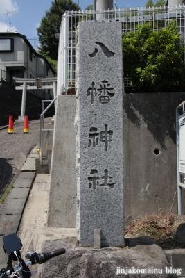 八幡神社(緑区上山)2