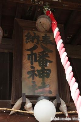 八幡神社(緑区台村町)7