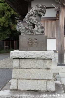 杉山神社(緑区三保町)15