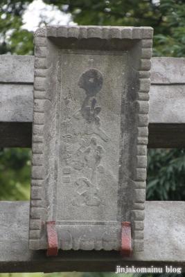 日枝神社(緑区小山町)3