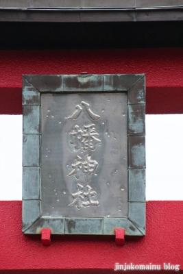 八幡神社(都筑区川和町)4