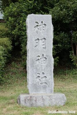 新明神社(緑区新治町)2