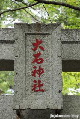 大石神社(緑区長津田町)5